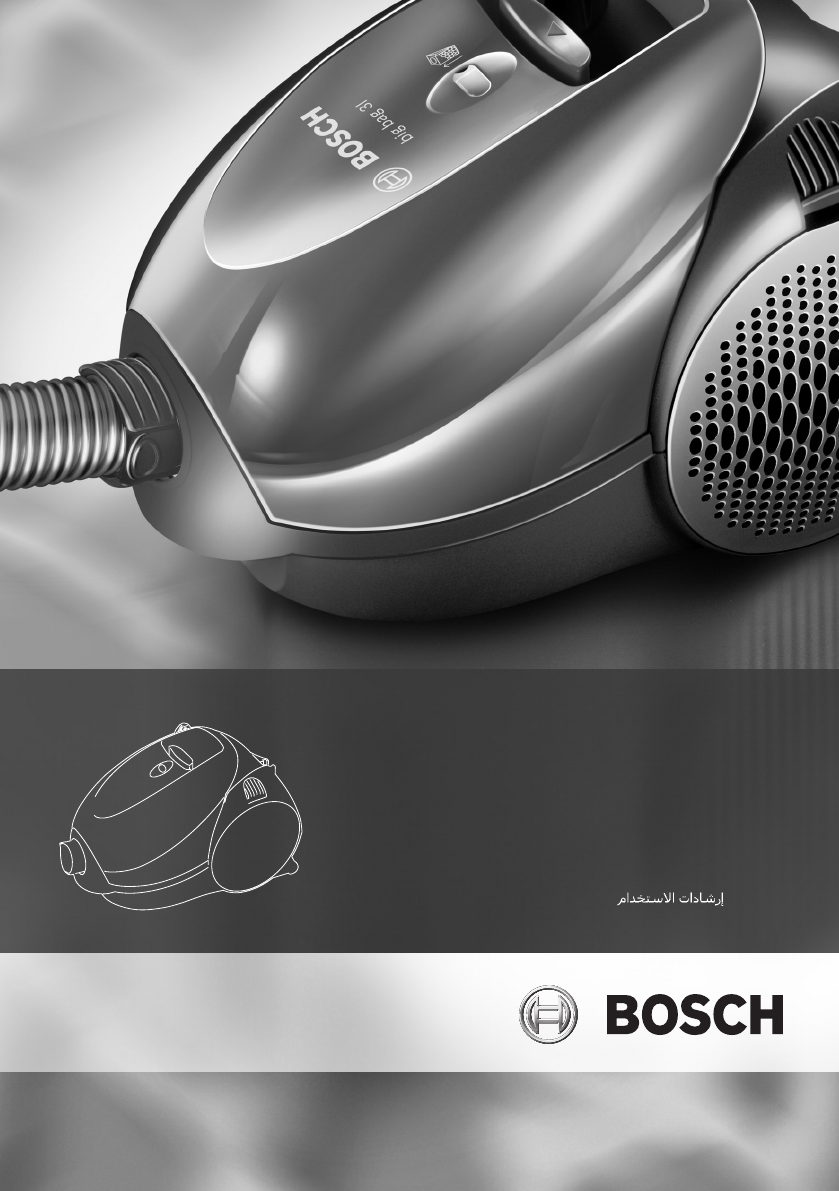 aspirateur bosch bsn1700